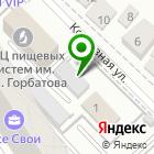 Местоположение компании Реклама-Мастер