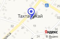 Схема проезда до компании НИК СТРАХОВАЯ КОМПАНИЯ в Тахтамукае