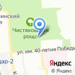 Чистяковская роща на карте Краснодара