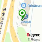 Местоположение компании Кубань Инструмент