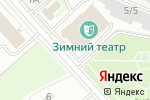 Схема проезда до компании Зимний театр в Орехово-Зуево