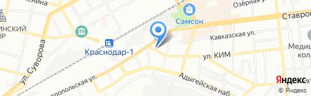 Клиника Космет на карте Краснодара