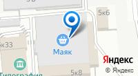 Компания Онрум на карте