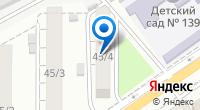 Компания Краснодарский следственный отдел на транспорте на карте