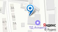 Компания Атланта на карте