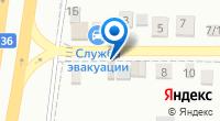 Компания Мастерская по ремонту радиаторов и автокондиционеров на карте