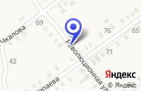 Схема проезда до компании ГУНЬКО Н.М. НОТАРИУС в Тимашевске