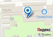 Магазин картографической продукции и учебной литературы на карте