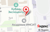 Схема проезда до компании Зип-Юг в Краснодаре