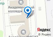 АРТ АЛЬЯНС на карте