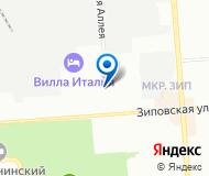 """ООО """"Золотая Кубань"""""""