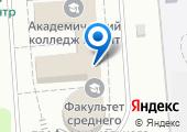 ПРИБОР-СЕРВИС-ЮГ на карте