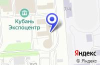 Схема проезда до компании ТФ АГРИСЕРВ-ЮГ в Краснодаре