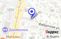 Схема проезда до компании ТФ ФОРУМ ИНТЕРНЕШНЛ в Краснодаре