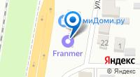 Компания Франмэр-Краснодар на карте