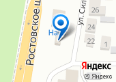 Франмэр-Краснодар на карте