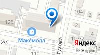 Компания Статус на карте
