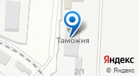 Компания Прикубанский таможенный пост на карте