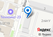 Сотэр Групп на карте
