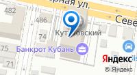 Компания Аломия на карте