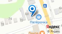 Компания Закусочная на Октябрьской (Новотитаровская) на карте