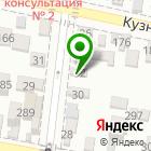 Местоположение компании VSlogistic
