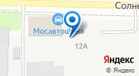 Компания Condtrol на карте