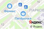 Схема проезда до компании Магазин бижутерии в Орехово-Зуево