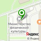 Местоположение компании Министерство физической культуры и спорта Краснодарского края