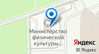 Компания Министерство физической культуры и спорта Краснодарского края на карте
