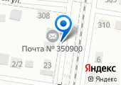 Почтовое отделение Калинино на карте