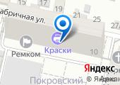 Компания Горнолыжных Курортов на карте