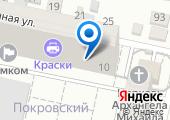 Мой бутик на карте