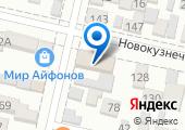 Отдел ГИБДД Управления МВД г. Краснодара по Центральному округу на карте