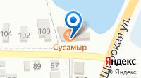 Компания Сусамыр на карте