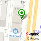 Местоположение компании ЕВРОТЕКС