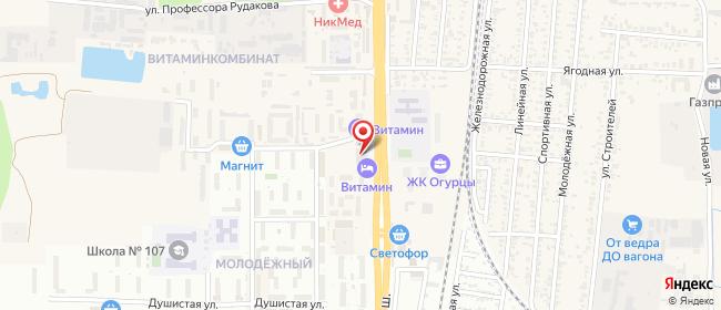 Карта расположения пункта доставки СИТИЛИНК в городе Краснодар