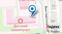 Компания Детское травматологическое отделение на карте