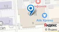 Компания АРС на карте