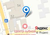 Центр Зубной Имплантации на карте