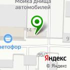 Местоположение компании Таможенно-логистический оператор
