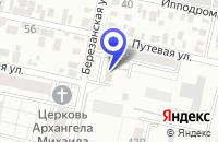 Схема проезда до компании ОХРАННОЕ АГЕНТСТВО РУБЕЖ-ОХРАНА ПЛЮС в Краснодаре
