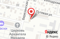 Схема проезда до компании Союзпромавтоматика в Краснодаре