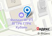 Российские Автомобильные Дороги на карте