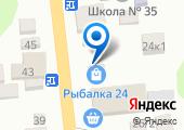 Парикмахерская на Широкой (Новотитаровская) на карте