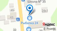 Компания Продовольственный магазин на Широкой (Новотитаровская) на карте
