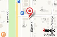 Схема проезда до компании Автоцентр в Новотитаровской
