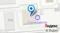 Компания Шерл на карте