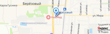 Александра на карте Краснодара