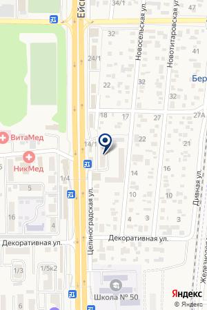 Витаминкомбинат-Аптека на карте Краснодара
